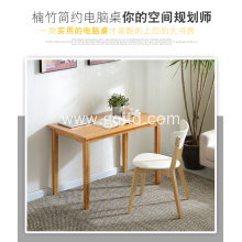 Hotel and Home use solid wood slab coffee tables New Modern bamboo wooden coffee table FSC certificate Products
